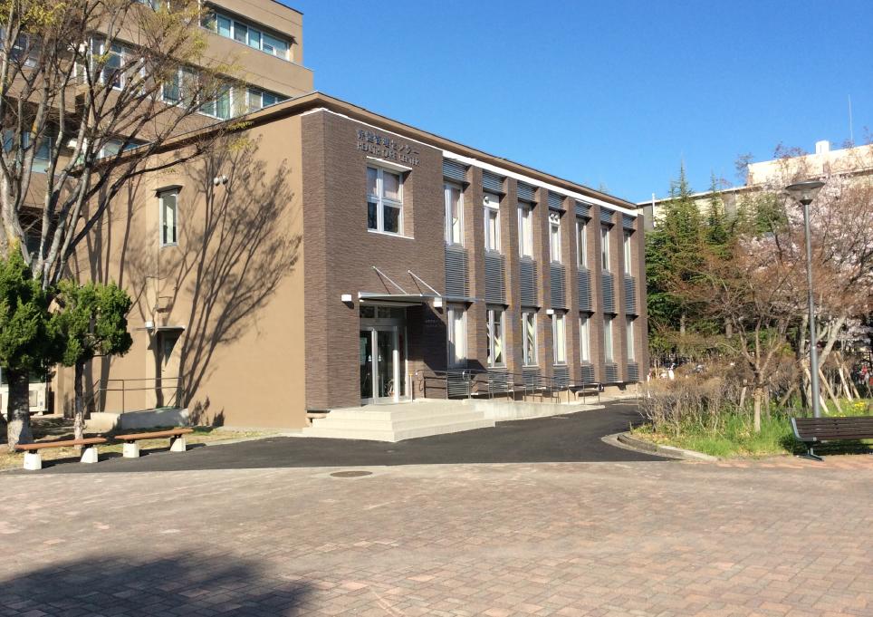 三宅建築設計事務所 山梨大学保健センター 山梨県