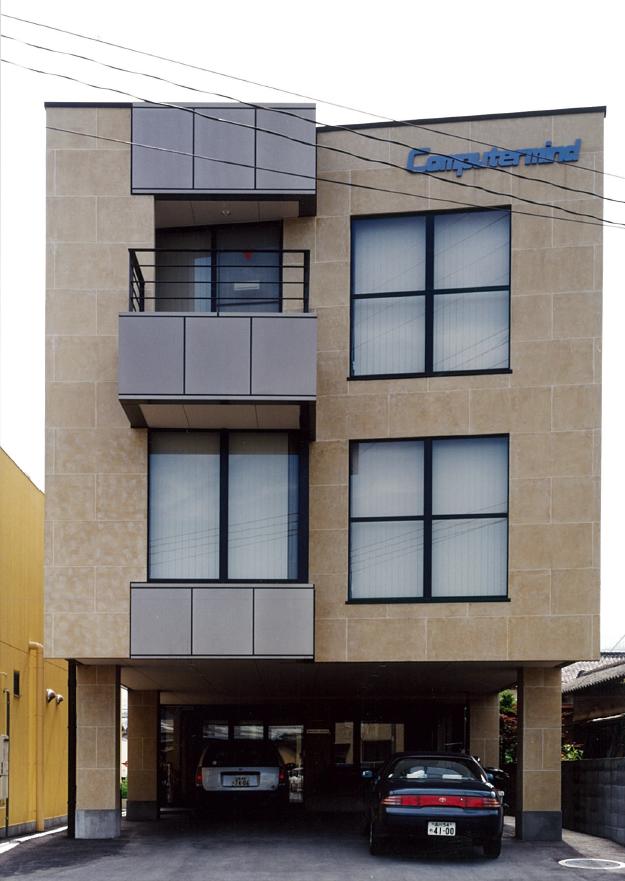 三宅建築設計事務所 コンピュータマインド社屋ビル 山梨県 鉄骨造 3階建