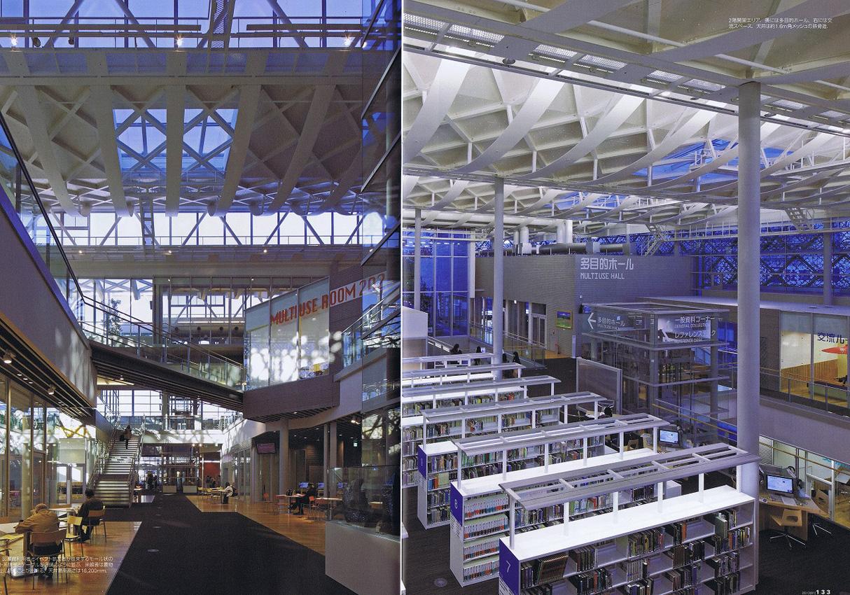 三宅建築設計事務所 山梨県立図書館 山梨県 SRC造 地上3階 地下1階建 新建築 掲載